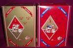 3 Kings Incense